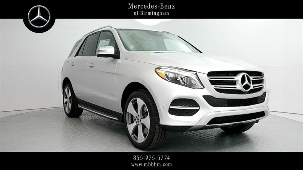 New 2018 mercedes benz gle gle 350 suv in hoover m032565 for Mercedes benz college graduate program