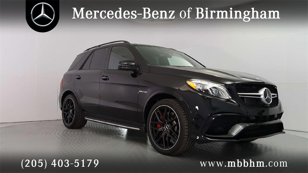 New 2018 mercedes benz gle gle 63 s amg suv suv in hoover for Mercedes benz college graduate program